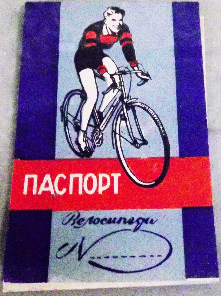 Bicycle passport